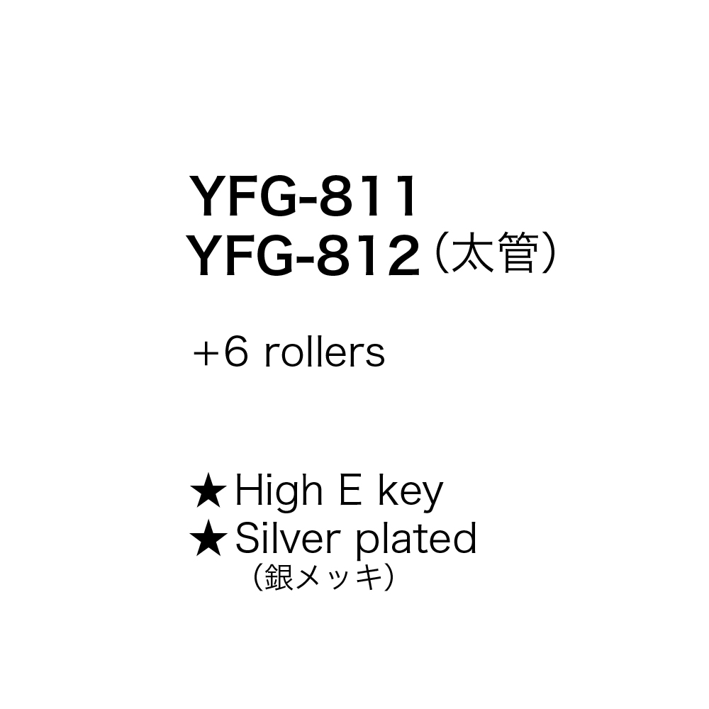 Bassoon ヤマハ YFG-811
