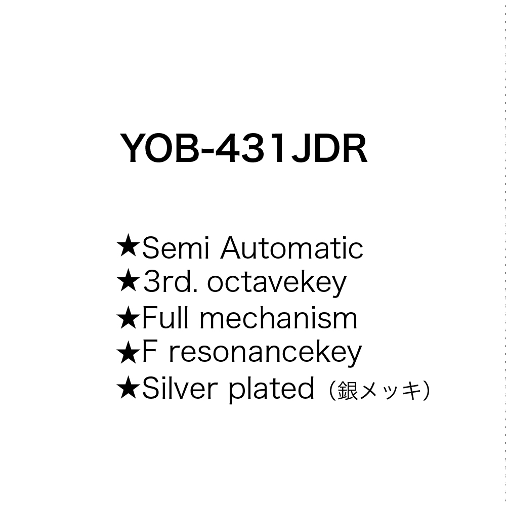 Oboe ヤマハ YOB-431JDR SA