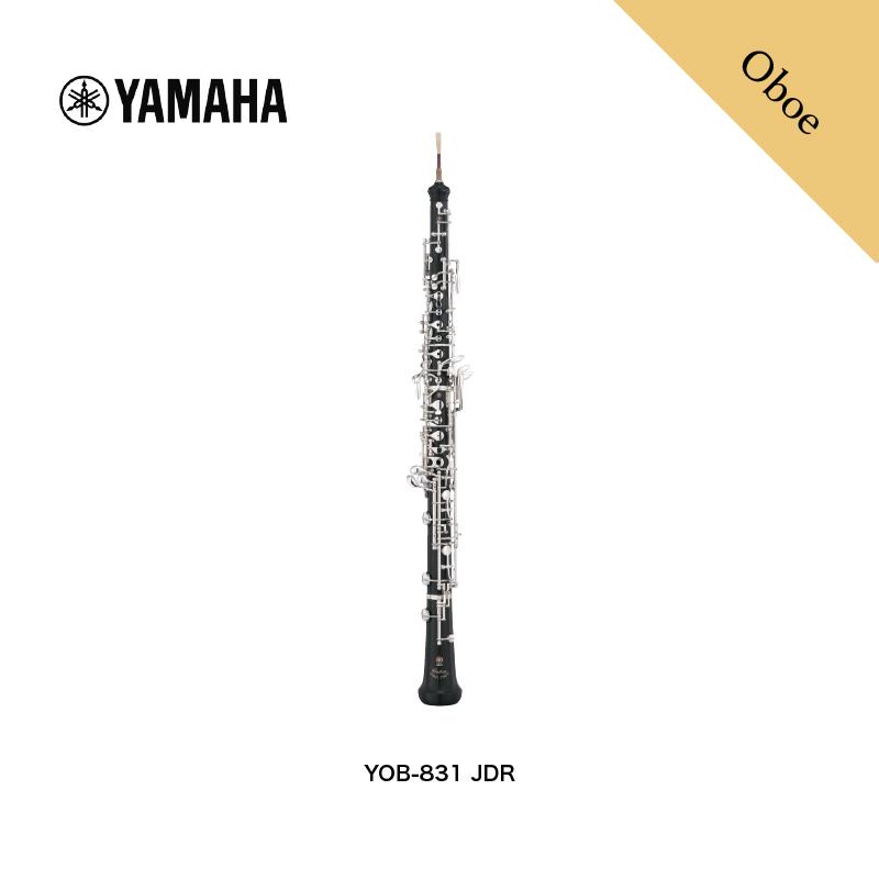 Oboe ヤマハ YOB-831JDR SP SA