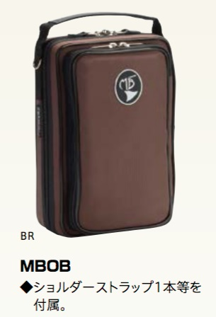 OBケース [MB] ポケット付