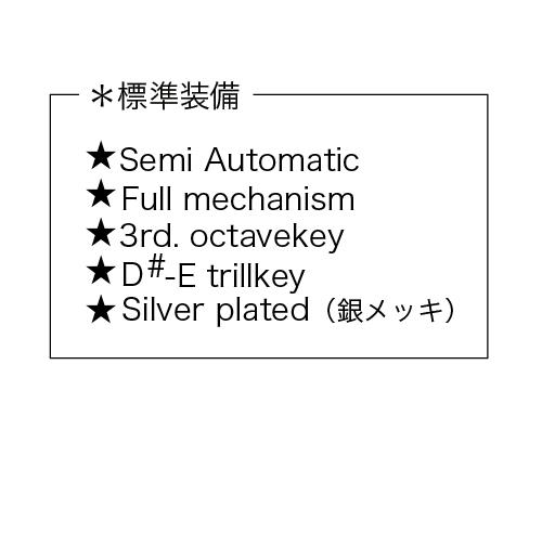 Oboe リグータ エクスプレッションJDR SA
