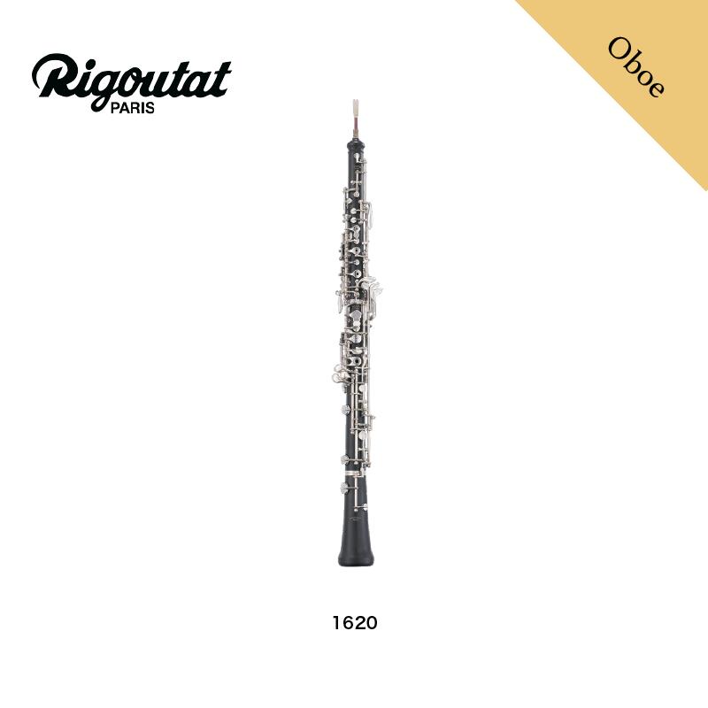 Oboe リグータ 1620モデル SA