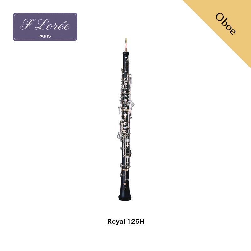 Oboe ロレー ロイヤル125H  SA