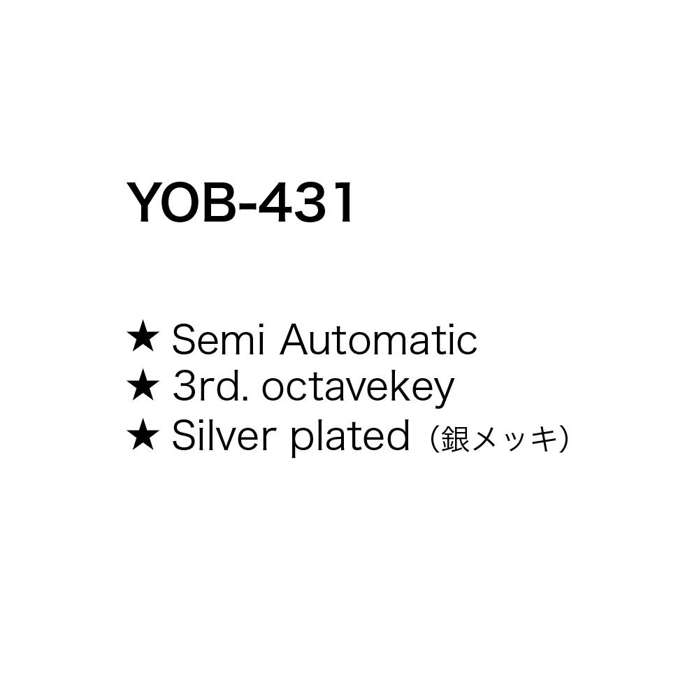 Oboe ヤマハ YOB-431 SA