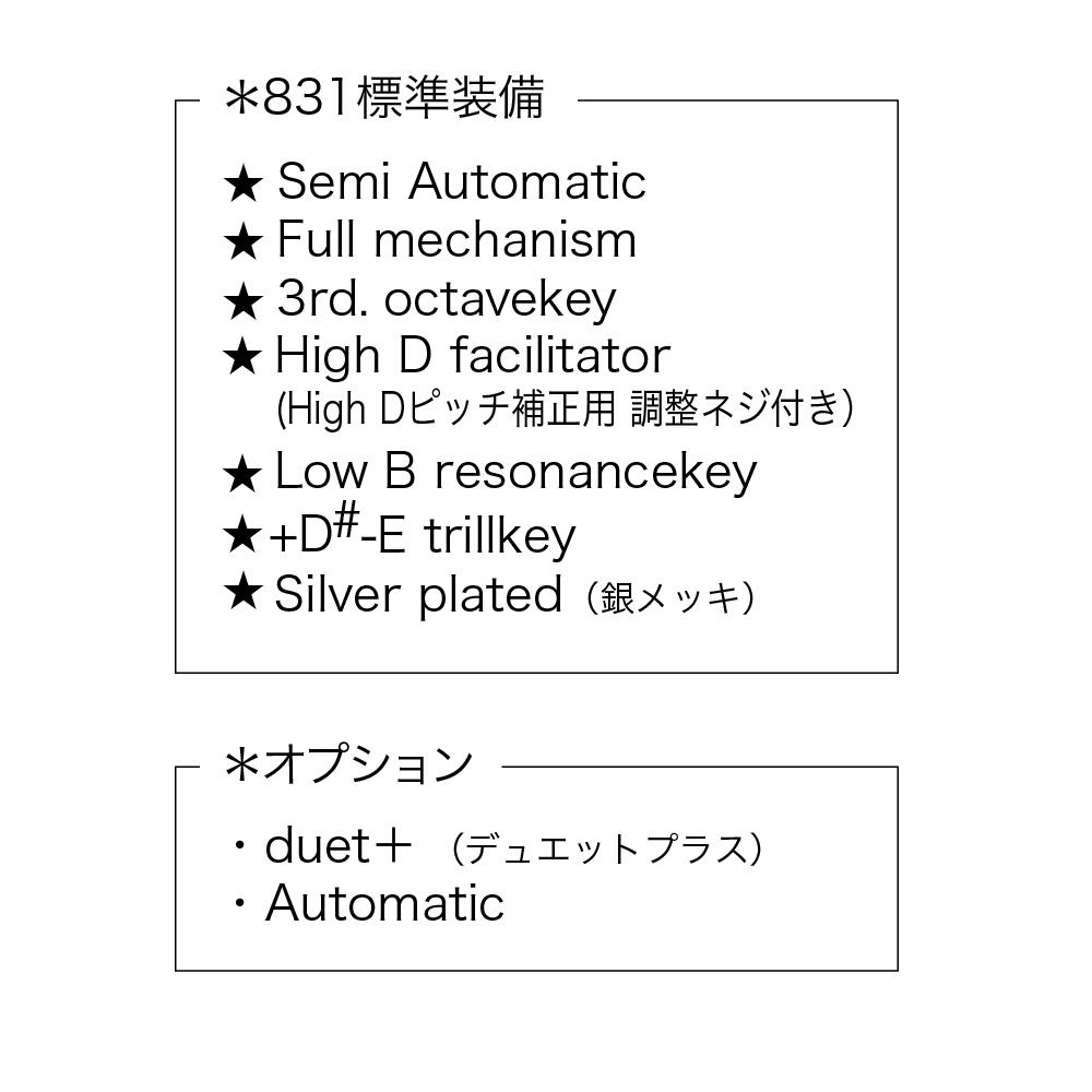 Oboe ヤマハ YOB-831JDR_Fit GP SA