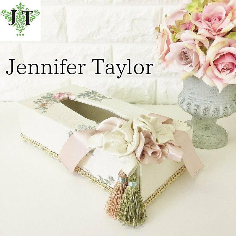 ジェニファーテイラー Jennifer Taylor ティッシュBOX Petit Trianon(プチトリアノン)