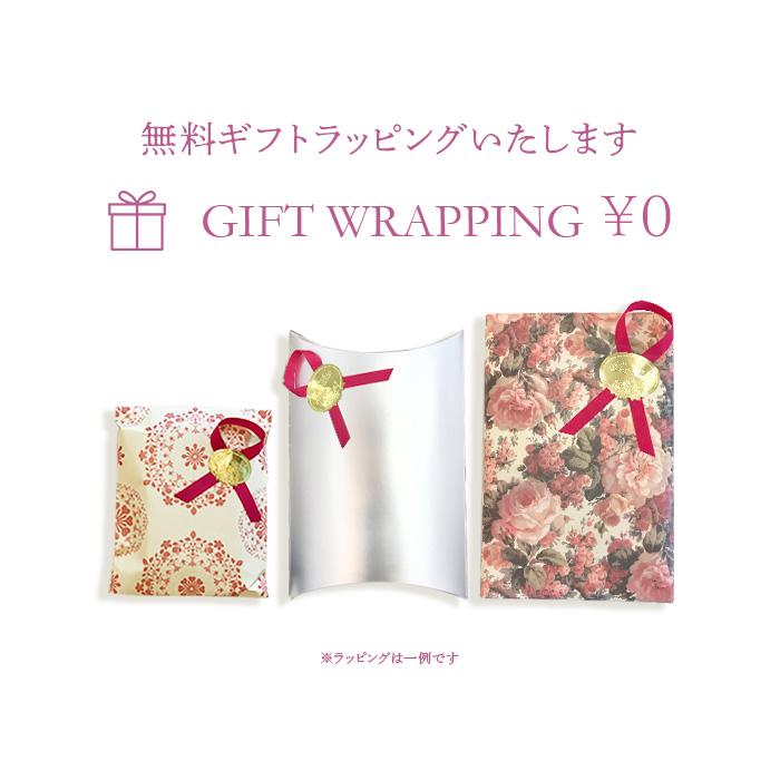 【7色展開】可愛い!プリンセス☆フリルの雨傘
