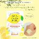 クレヨンアイシャドウOR03<コーラルオレンジ> Nico Maison(ニコメゾン)限定パッケージ