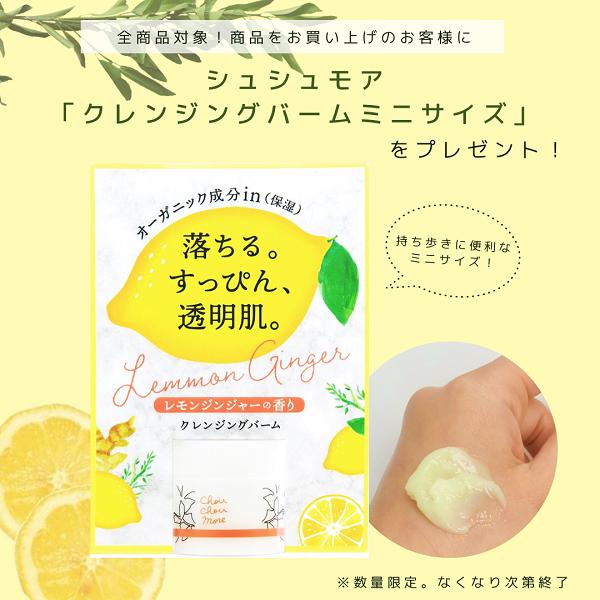 【送料無料】ホットクレンジングジェルスペシャル3本セット