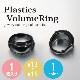 PVR-0001 プラスチック ボリュームリング グルー土台 グルー デコアクセサリー ハンドメイド 日本製 ホビー