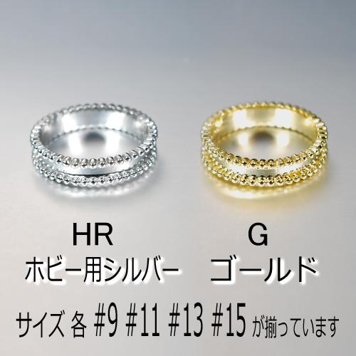 NDR-0006 金属アレルギー対応 ミル打ちリング(SS) 日本製 グルー土台 グルー デコアクセサリー ハンドメイド ホビー ノーニッケル