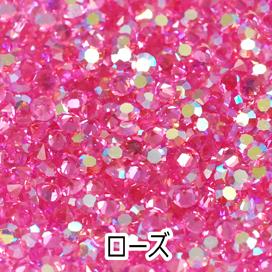 PGS-SELECT-S キュービックジルコニア スワロフスキーと同じように輝くチャトン ガラス グルー デコアクセサリー プレグリS ハンドメイド ホビー
