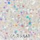 PGS-SELECT-M キュービックジルコニア スワロフスキーと同じように輝くチャトン ガラス グルー デコアクセサリー プレグリM ハンドメイド ホビー