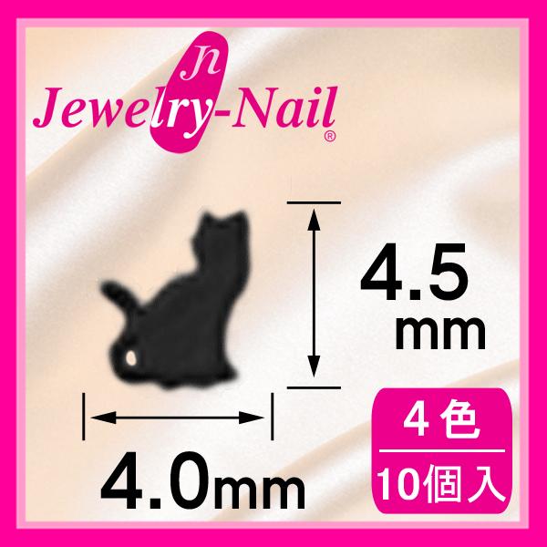 LP-0140 ネイルパーツ 猫-3 【日本製,レジン,ねこ,ハロウィンネイル】