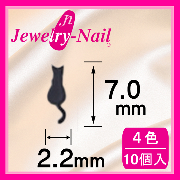 LP-0141 ネイルパーツ Nail Parts 猫-4  【日本製,レジンパーツ,メタルパーツ,ねこ,ハロウィンネイル】