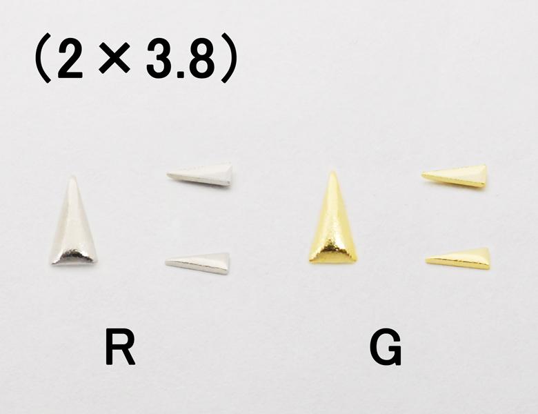 LP-7031 スタッズトライアングル 3(2×3.8) 50ヶ入 ネイルパーツ 【日本製,レジン】