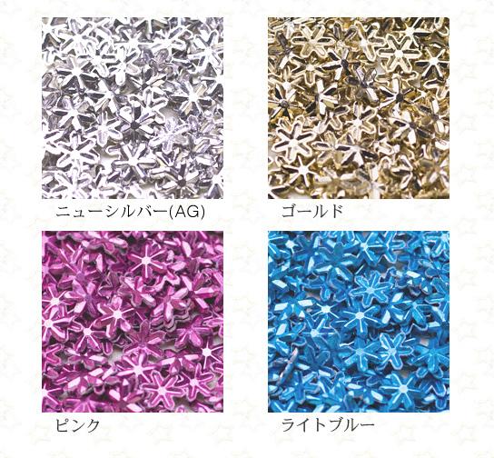 LP-8013 3Dスタッズスノー50入 【日本製,レジン】