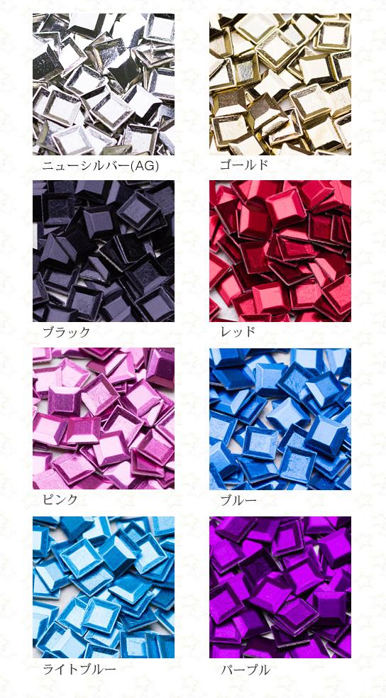 LP-8017 3Dスタッズスクエア(50ヶ入)  1.5mm 【日本製,レジンパーツ,メタルパーツ】