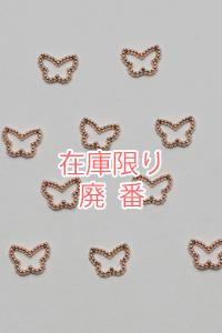 PN-0736 ネイルパーツ Nail Parts 生産型破損のため追加生産不可 ブリオンバタフライ(S) 【日本製,レジンパーツ,メタルパーツ,蝶,チョウチョ,ちょう】
