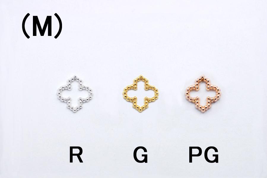 PN-0833 ネイルパーツ ブリオンモロッカン(M)【日本製,レジン,グル—デコ】