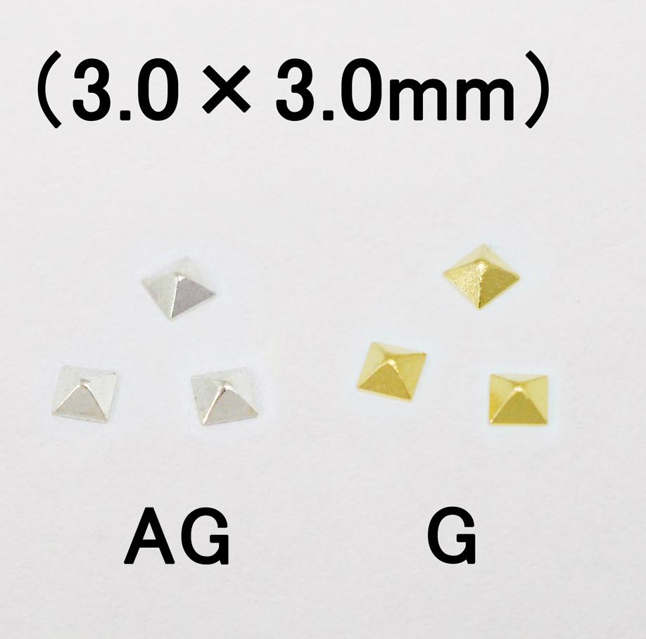 LP-8530 スタッズピラミッド  3.0mm 200入 【日本製,レジン】
