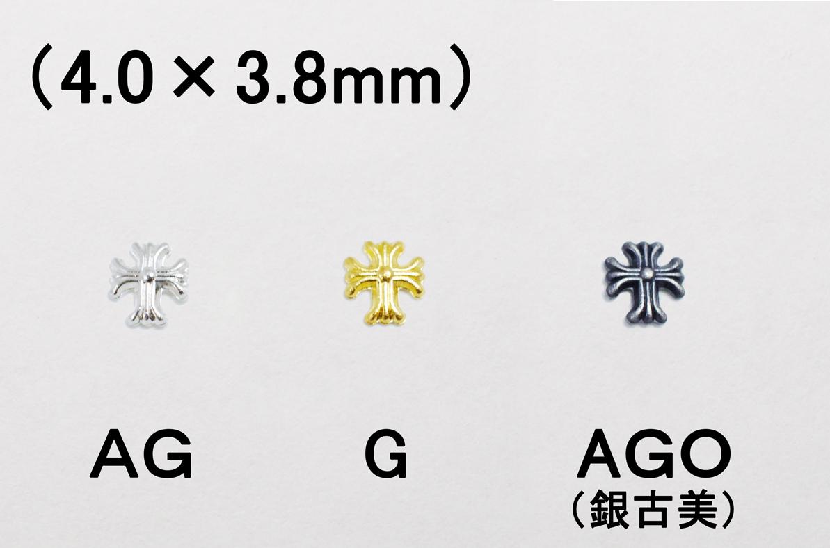 LP-8037 スタッズクロス(3S) 10入 【日本製,レジン】