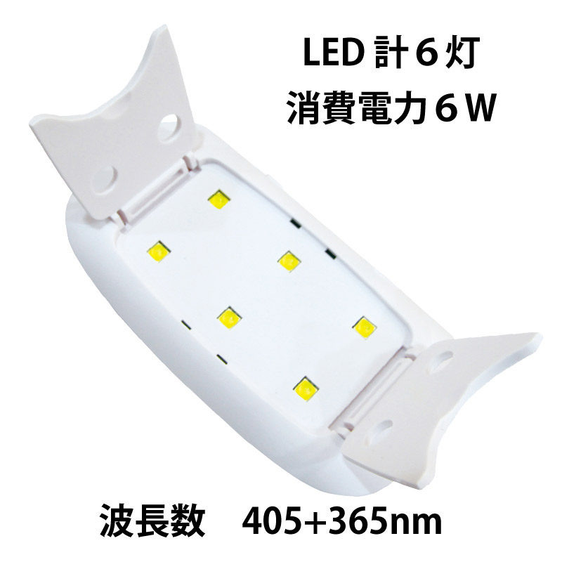 RL-0502 UV-LED ハンディーライト 3