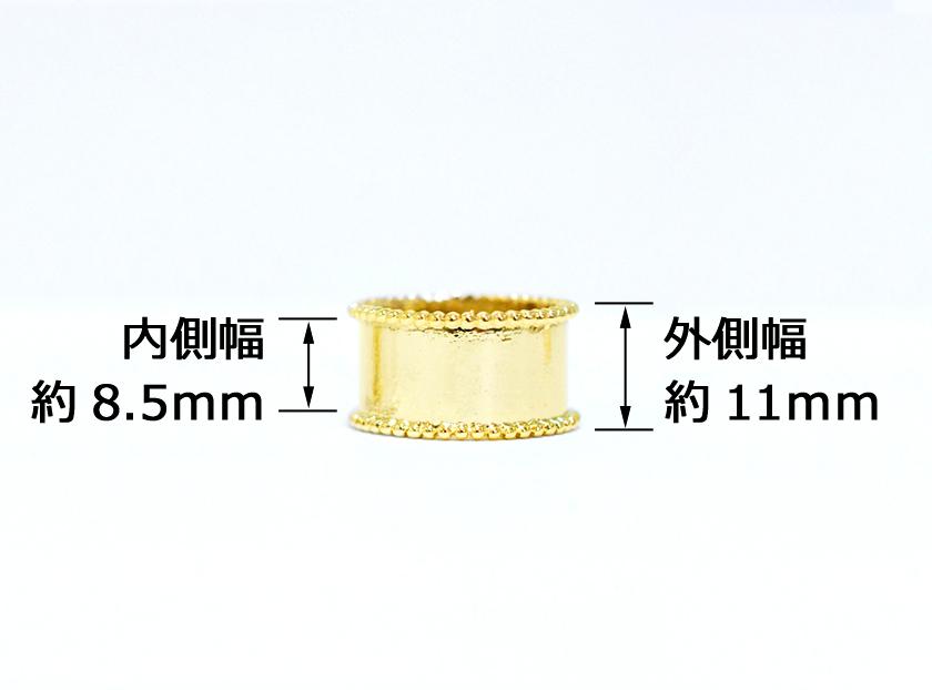 NDR-0001 金属アレルギー対応 ミル打ちリング(M) 日本製 グルー土台 デコアクセサリー ハンドメイド ホビー ノーニッケル