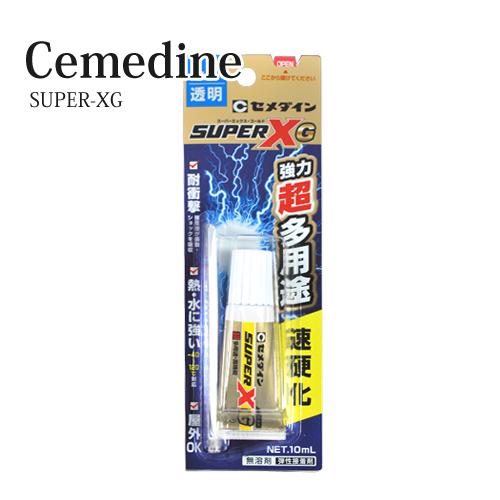 セメダイン SUPER XG 10ml