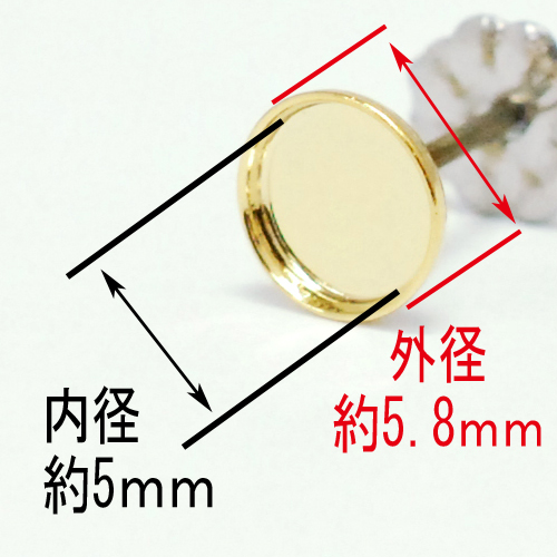 NDP-0502 金属アレルギー対応 グルー デコ 土台 プレーンマルピアス5mm 日本製 ノーニッケルメッキ 純チタンポスト 純チタンキャッチ