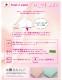 コロナ対策商品  MASK-0001 おしゃれマスク コーデマスク【日本製.洗濯.繰返し使える.マスク】