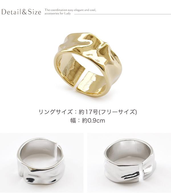 リング 指輪 金属アレルギー 幅広 平打ち加工 メタル 17号 フリーサイズ ニッケルフリー デイリー カジュアル シンプル トレンド 大ぶり 重ねづけ 重ね付け 重ね着け レディース 女性 30代 40代 50代