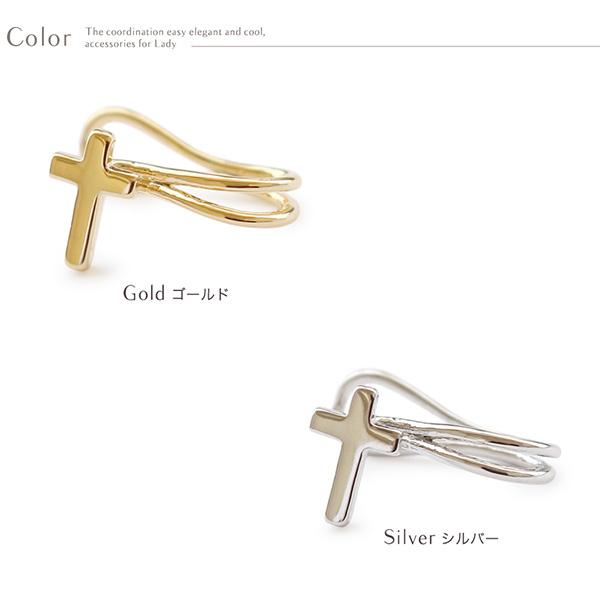 イヤーカフ 片耳用 イヤリング ウェアリング ニッケルフリー 金属アレルギー イヤークリップ クロス 十字架 メタル ゴールド シルバー 金 銀 シンプル ミニ プチ シンプル 重ねづけ 重ね付け 重ね着け デイリー レディース 女性 30代 40代 50代