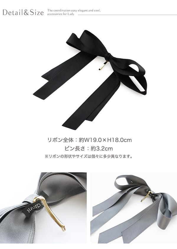【シークレットセール】グログラン リボン ポニーフック