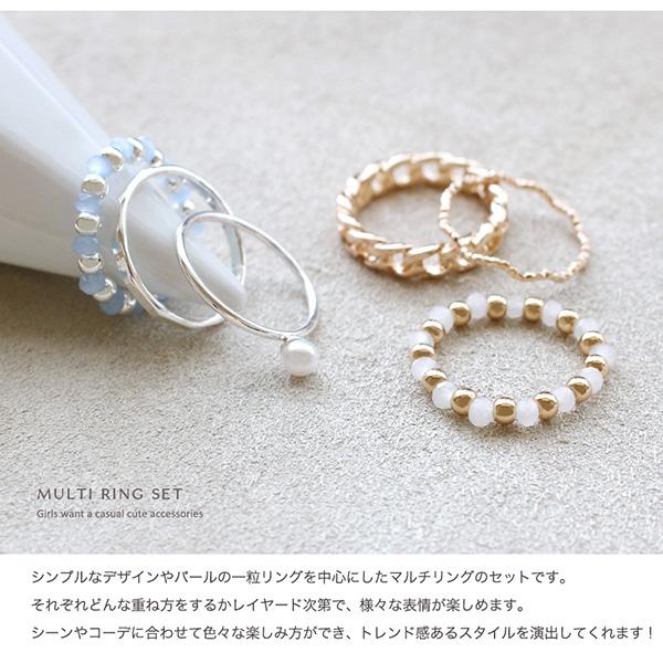 マルチデザイン 6点 セット リング 指輪 13号 フリーサイズ