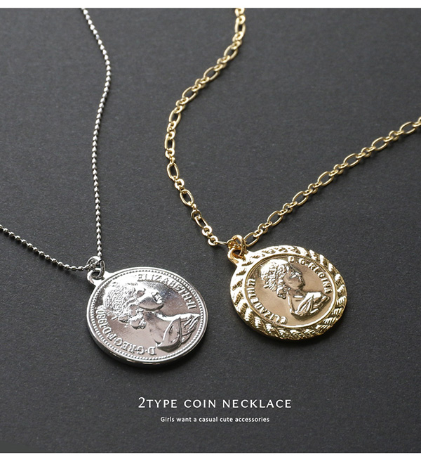 【シークレットセール】一部7月中旬予約商品 ニッケルフリー 2タイプ コイン ロング ネックレス