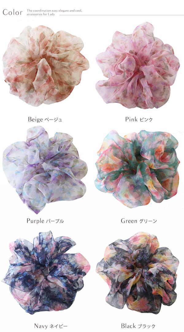 オーガンジー花柄ビッグシュシュ