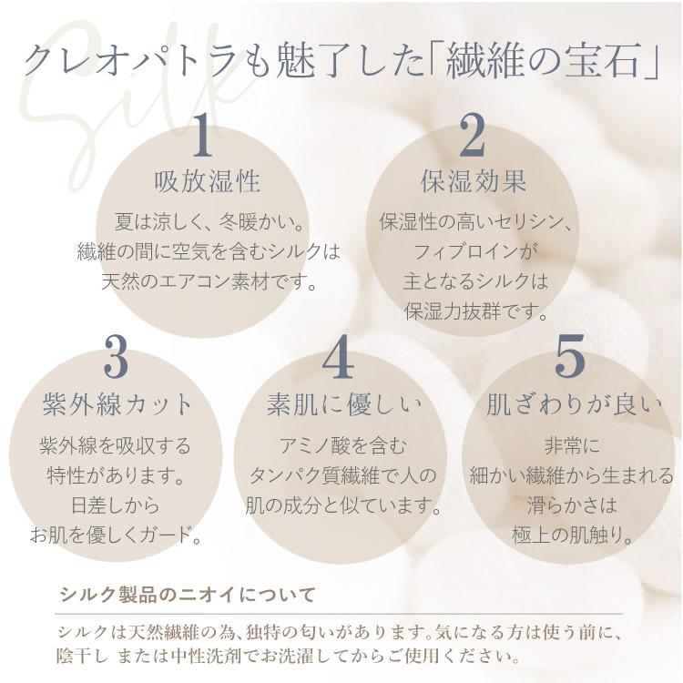 天然シルク100%アームカバー 紫外線対策 UVカット 日本製 指先フリー 冷えとり ロング丈 レディースサイズ