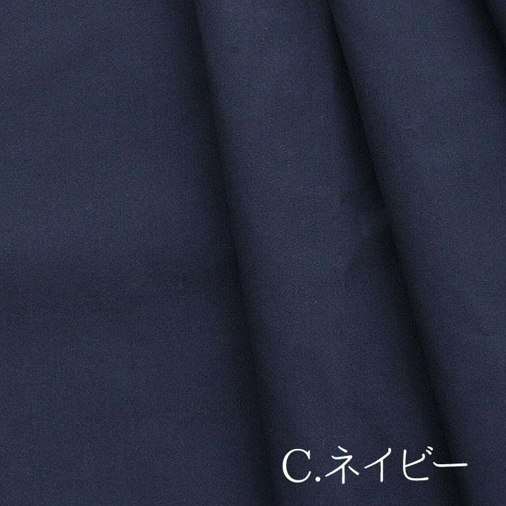 クレンゼ生地 [ 生地巾112cm/約50cm単位/ TC/ブロード ] ハンドメイド (日本製) CLEANSE(R)メール便送料無料  商用利用可