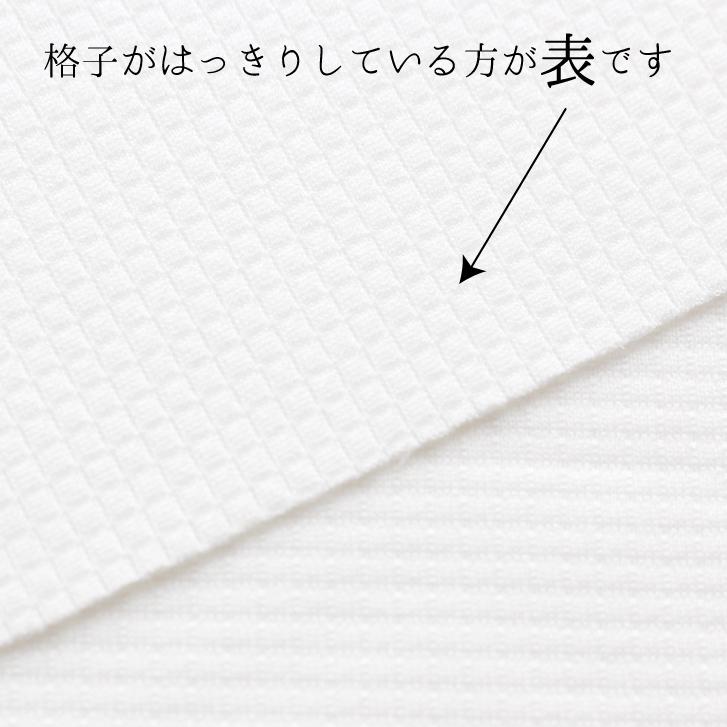 制菌ニット [ワッフル] BIO GUARD(R) [ 生地巾約150cm/約50cm単位 / ポリエステル100% / 白/無地 ] バイオガード 制菌/SEKマーク (日本製)商用利用可 メール便送料無料