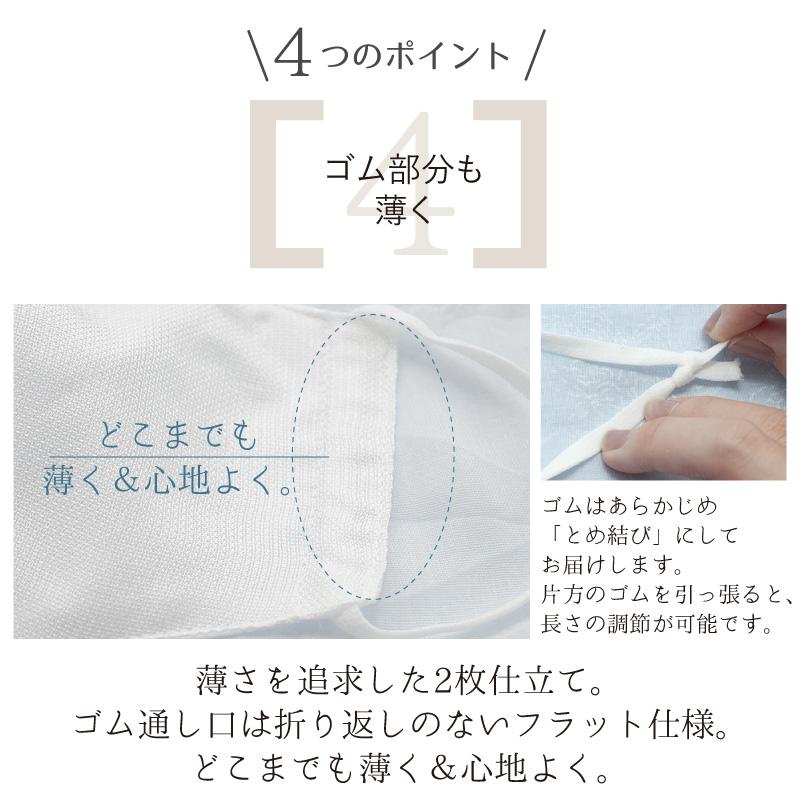 シルク擬紗マスク 1枚 [ 大人用ふつう/大人用大きめ ]絹/抗ウイルス クレンゼ/リネン  (日本製)