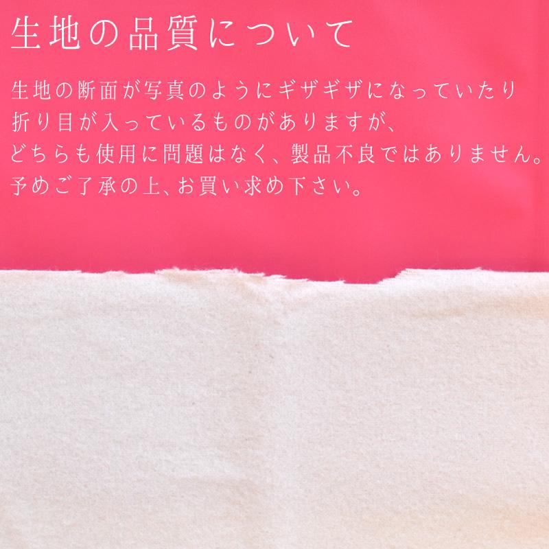 プレミアムネル生地 [生地巾約95cm / 無漂白/GOTS認証オーガニック ] 布ナプキン手作り用素材 ハンドメイド (日本製)商用利用可