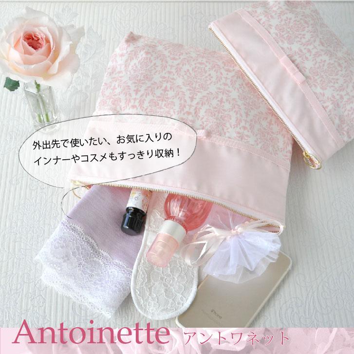 布ナプキン用トラベルポーチ[プリント/消臭タグ付き/ラミネート加工/ポケット付き]ジュランジェ(日本製)