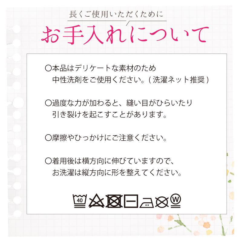 絹肌衣 シルクタンクキャミ  [ 女性用 インナー/内絹外綿 / Uネック / Vネック / M(バスト79~87cm)/ 伸縮性あり ] シルク/コットン (日本製)