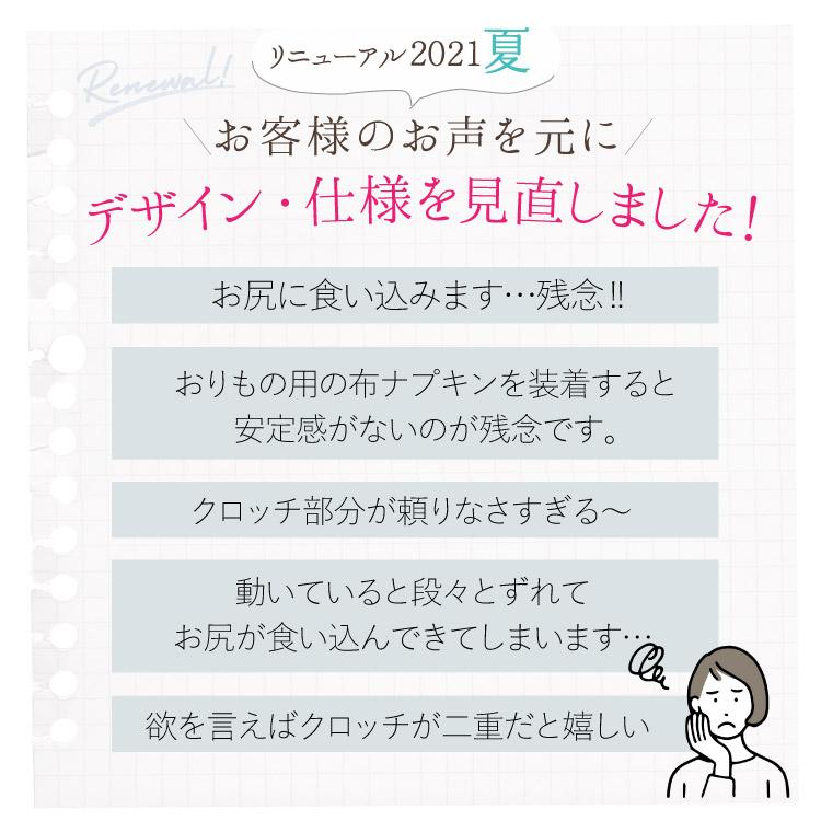 [初回限定価格 お一人様2枚限定 ] ダブルガーゼめぐリラふんティ 日本製 | ふんどしパンツ 女性用 ふんどしショーツ メール便送料無料