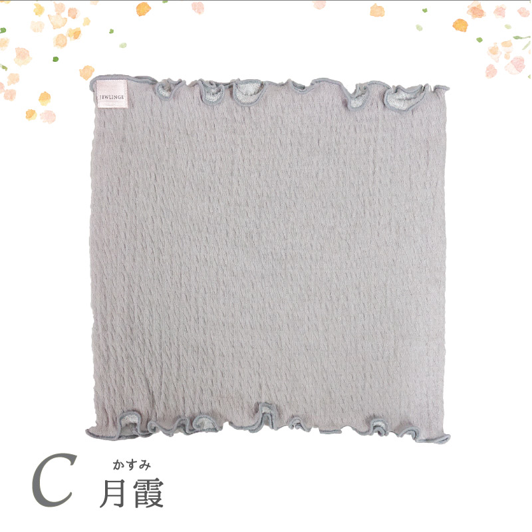 絹肌衣 シルクブラインナー [ 女性用 インナー/内絹外綿 / 二重編み /長さ22cm /伸縮性あり] シルク/コットン (日本製)