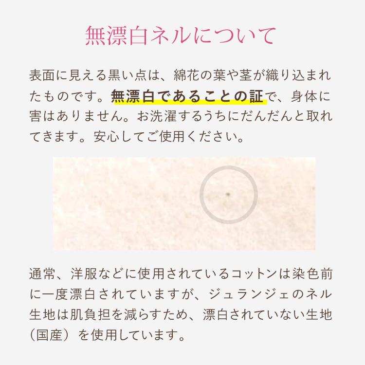 布ナプキン オーガニックおりものライナー 1枚 [おりもの用 / 15.5cm ] 肌面オーガニックコットン100% / 消臭タグ付き (日本製)