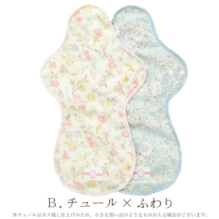 布ナプキン [ 一体型Lサイズ 2枚セット 生成り ]多い日 夜用 長さ33cm ナイトサイズ【メール便送料無料】