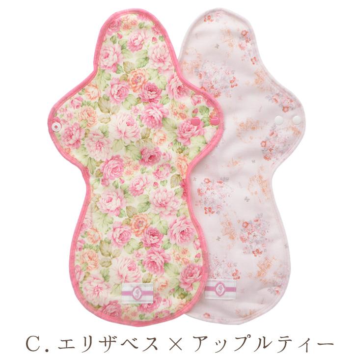 布ナプキン 【一体型Lサイズ 2枚セット 生成り】ゆうパケット送料無料 多い日 夜用 長さ33cm ナイトサイズ
