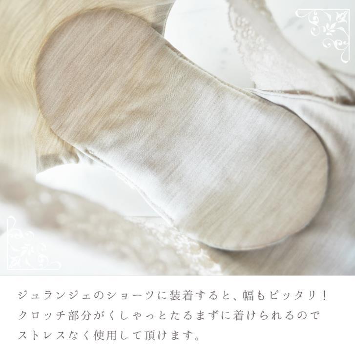 布ナプキン ふんどしショーツ用シルク布ライナー [おりもの用1枚 / 18.5cm / 幅広サイズ8.5cm ] シルクニット/麻わた/消臭タグ付き (日本製)